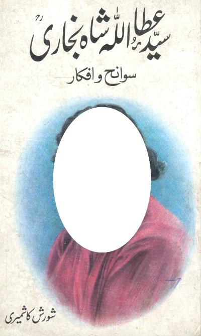 Sayyad Ata Ulla Shah Bukhari Sawaneh o Afkaar